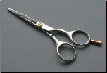 Shisato Prism Beauty Shear